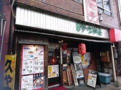 長崎駅から徒歩3分の場所にある台湾料理店