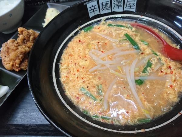 澤屋 辛麺