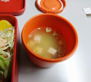 赤坂飯店 お味噌汁