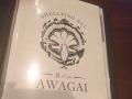 貝バル AWAGAI