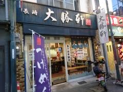 長崎駅近くのつけ麺が有名なラーメン屋さん
