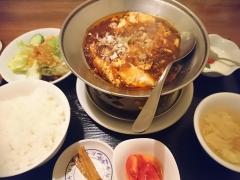 麻婆豆腐火鍋定食(760円)