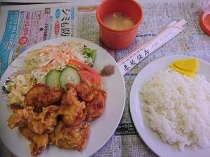 唐揚定食(780円)
