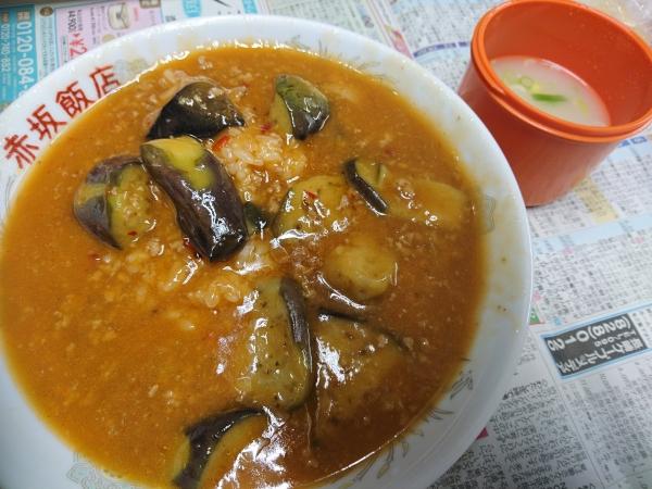 麻婆豆腐丼(700円)