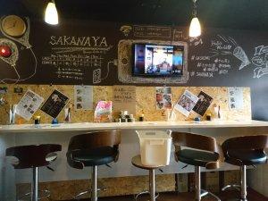 カフェのようなおしゃれな店内