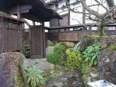 日本家屋風の店舗外観