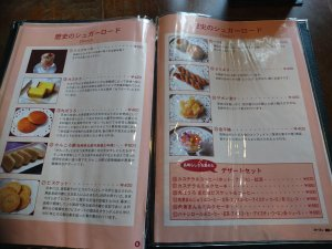 カフェメニューでは長崎の伝統的な甘味がいただける