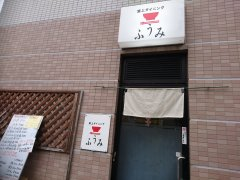 浦上駅前の定食屋さん
