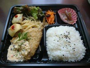 自家製タルタルソースのアジフライ弁当 ¥572