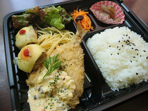 自家製タルタルソースのアジフライ弁当(572円)