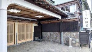 港町・茂木の老舗和食店