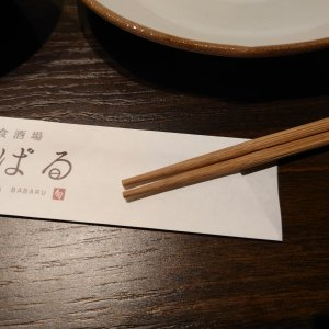 普通の割りばしじゃなくて先が細くなっていて口当たりが良いお箸を使われているのもポイントが高かったです、